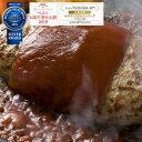 【お歳暮】【送料無料】米沢牛100%ハンバーグ 140g10枚 【冷凍便】】【米沢牛 牛肉 黒毛和牛 松阪牛 近江牛 神戸牛 …