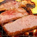 まとめ 買い 米沢牛 ハロウィン 2019 ギフト プレゼント ロース モモ 焼き肉 用 3kg 冷凍便【米沢牛 牛肉 黒毛和牛 松…