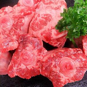 米沢の黒毛和牛テール約1kg(煮込み・スープ用)