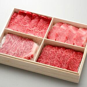 米沢牛 御中元 2020 ギフト プレゼント 懐石 贅沢 4種 盛り 上カルビ 100g 上ロース 100g サーロイン 100g イチボ 100g 冷凍便