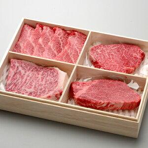 米沢牛 御歳暮 2020 送料無料 お肉 高級 ギフト プレゼントまとめ 買い 贈答用 米沢牛懐石 豪華4種盛り