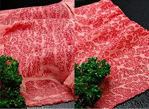 米沢牛 ハロウィン 2021 送料無料 お肉 高級 ギフト プレゼントまとめ 買い 米沢牛特上すき焼き愛盛りセット