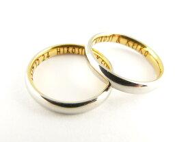 【ネーム刻印無料】「内側が金色」月のうさぎ 316Lステンレス【2本】「ペアリング、結婚指輪」