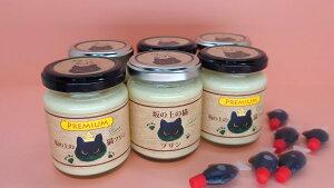 坂の上の猫 プリン(プレーン3個・プレミアム3個)120g×6個 高級プリン おいしい ぷりん 詰め合わせ 美味しい なめらか 絶品お菓子 洋菓子 デザート お取り寄せスイーツ おしゃれ かわいい