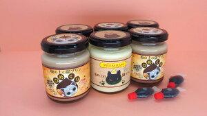 坂の上の猫 プリン(プレミアム3個・ひめくり3個)120g×6個 高級プリン おいしい ぷりん 詰め合わせ 美味しい なめらか 絶品お菓子 洋菓子 デザート お取り寄せスイーツ おしゃれ かわいい