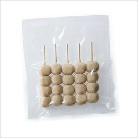 【さと吉】玄米生地4玉 1袋5本入り【冷凍 団子 だんご 玄米 玄米団子】