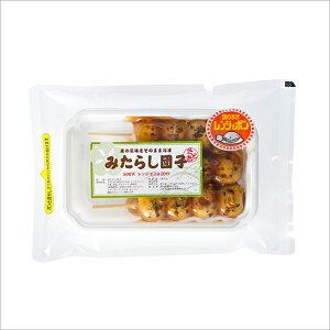 【さと吉】みたらし団子 3本入り 業務用 1箱40パック(送料無料)【 だんご 和菓子 団子 花見 】