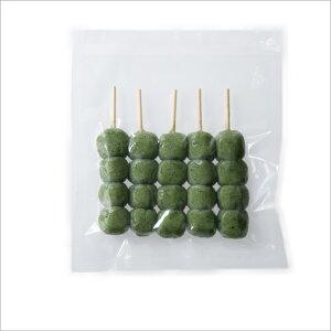 【さと吉】よもぎ生地4玉 1袋5本入り 業務用1箱65袋(送料無料)冷凍便 だんご 団子 ヨモギ よもぎ よもぎ団子 草だんご