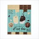 酒田米菓 チョコまがってC'estbon(セボン)【チョコ チョコレート 個包装 子供会 おやつ お菓子 東北 山形】