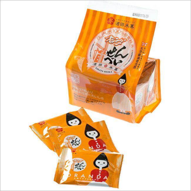 酒田米菓 オランダせんべい小袋入り【東北限定 お土産 個包装 煎餅 ギフト】