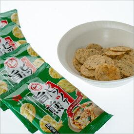 酒田米菓 ピッツァ旨煎【煎餅 せんべい ピザ味 小袋 個包装 子供会 おやつ お菓子 東北 山形】