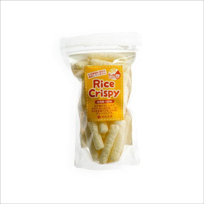 RiceCrispy(赤ちゃんせんべい)35g 【無添加 赤ちゃんせんべい 煎餅 おやつ 乳児】
