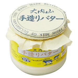 【大内山酪農】大内山瓶バター 300g 瓶