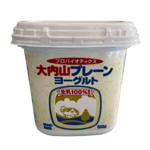 【大内山酪農】大内山プレーンヨーグルト 500g