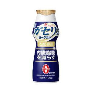恵 megumi ガセリ菌SP株ヨーグルト ドリンクタイプ 宅配専用