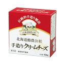 北海道酪農公社 手造りクリームチーズ