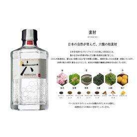 【サントリー】ジャパニーズクラフトジン ROKU [ジン/日本/700mlアルコール47% ]