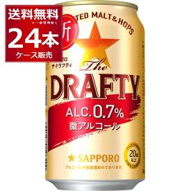 サッポロ ザ ドラフティ The DRAFTY 350ml×24本(1ケース)【送料無料※一部地域は除く】