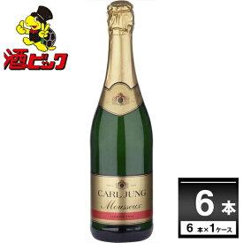 カールユング スパークリング ドライ 脱アルコールワイン (ノンアルコール)白 750ml×6本【送料無料※一部地域は除く】