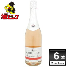 カールユング スパークリング ロゼ 脱アルコールワイン (ノンアルコール) 750ml×6本【送料無料※一部地域は除く】
