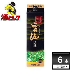 雲海酒造 本格そば焼酎 雲海 黒麹 25゜パック 1.8L×6本(1ケース)【送料無料※一部地域は除く】