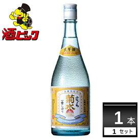 菊水 アルコール