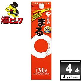 白鶴 まる 3L×4本(1ケース)【送料無料※一部地域は除く】