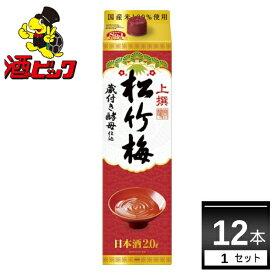 宝酒造 上撰松竹梅パック 2L×12本(1ケース)【送料無料※一部地域は除く】