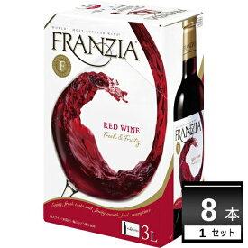 メルシャン フランジア 赤 バッグ・イン・ボックス 3L×8箱【送料無料※一部地域は除く】