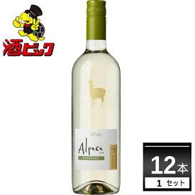 アサヒ サンタ・ヘレナ・アルパカ ソーヴィニヨン・ブラン 白ワイン 750ml×12本【送料無料※一部地域は除く】