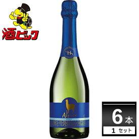 アサヒ サンタ・ヘレナ・アルパカ スパークリングワイン ブリュット(辛口) 750ml×6本【送料無料※一部地域は除く】