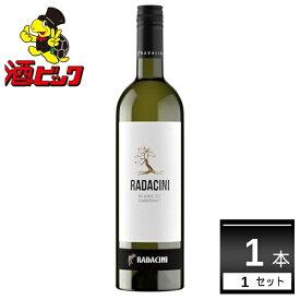 ラダチーニ ブラン ド カベルネ 白 750ml 【1本】