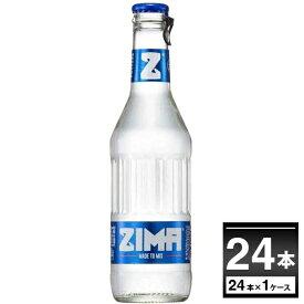 【次回使える300円レビュークーポン】ZIMA ジーマ 瓶 275ml×24本(1ケース)【送料無料※一部地域は除く】