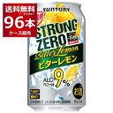 サントリー -196℃ストロングゼロ ビターレモン 350ml×96本(4ケース)【送料無料※一部地域は除く】