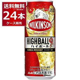 アサヒ ウィルキンソン・ハイボール 500ml×24本(1ケース)【送料無料※一部地域は除く】