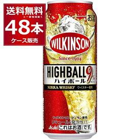アサヒ ウィルキンソン・ハイボール 500ml×48本(2ケース)【送料無料※一部地域は除く】