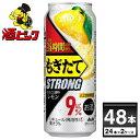 アサヒ もぎたてまるごと搾りレモン 500ml×48本(2ケース)【送料無料※一部地域は除く】