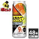 アサヒ もぎたて まるごと搾りオレンジライム 500ml×48本(2ケース)【送料無料※一部地域は除く】