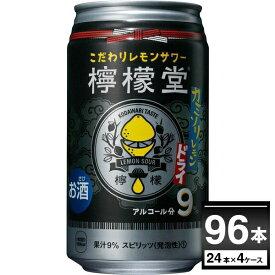 コカコーラ 檸檬堂 カミソリレモン 350ml×96本(4ケース)【送料無料※一部地域は除く】