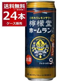 コカコーラ 檸檬堂 ホームランサイズ 鬼レモン 500ml×24本(1ケース)【送料無料※一部地域は除く】