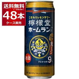 コカコーラ 檸檬堂 ホームランサイズ 鬼レモン 500ml×48本(2ケース)【送料無料※一部地域は除く】