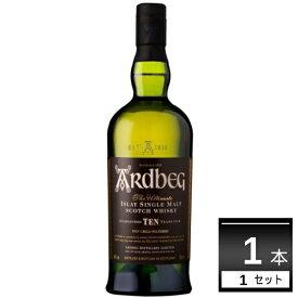 アードベッグ10年 700ml 【1本】