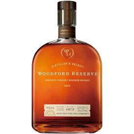 ウッドフォード リザーブ 750ml 【1本】