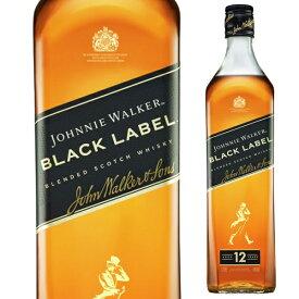 キリン ジョニーウォーカー ブラック 12年 1000ml 【1本】