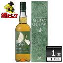 若鶴酒造 MOON GLOW Limited Edition 2020 700ml ムーングロウ リミテッドエディション 2020【1本】