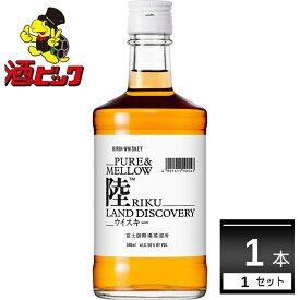 キリンウイスキー 陸 PURE&MELLOW 50度 500ml【1本】【月間特売】