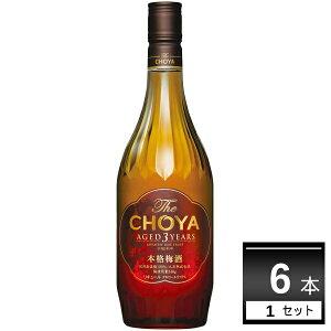 チョーヤ梅酒 the CHOYA AGED 3 YEARS 梅酒 720ml×6本×1ケース【送料無料※一部地域は除く】