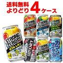 サントリー -196℃ストロングゼロ 選べる よりどり セット 缶チューハイ 350ml×4ケース【送料無料※一部地域は除く】