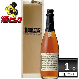 ブッカ−ズ2020 750ml(正規輸入品)【1本】