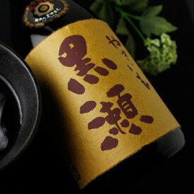 やきいも黒瀬 720ml 【芋焼酎/鹿児島酒造】